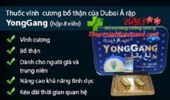 Thảo dược yonggang