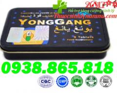 Thuốc yonggang
